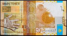 Kazakhstan 1000 tenge 2006 Replacement (Ll prefix) banknote Unc