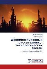 Russische Fachbücher über