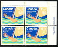 CANADA #B6 15¢ + 5¢ Olympic Water Sports Semi-Postal UR Plate Block MNH