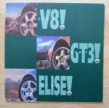LOTUS Esprit V8 & GT3 and S1 Elise 1.8 litre orig c1996 sales brochure