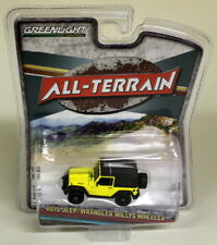 Greenlight 1/64 SCALA All Terrain 2015 JEEP WRANGLER Willys Wheeler Auto Modello