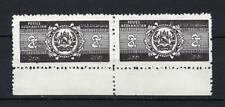Afghanistan 1939 Sc# 318 Error on 1st stamp Arms Afghan pair MNH