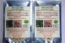 Organique 100% Tongkat Ali - 500mg X 120 Capsules - Eurycoma Longifolia