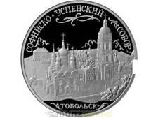 3 RUBLOS SAINT SOPHIA CATHEDRAL CATEDRAL Tobolsk Rusia 1 onza plata pp 2015