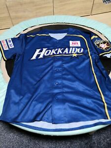 Nippon Ham Fighters Jersey Japan Baseball NPB Yu Darvish Ohtani NO U.S. SHIPPING
