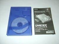 Game Boy Player Start Up Disc Nintendo Gamecube Wii GC NTSC-J Japan import