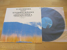 LP Yuzo Toyama Rhapsody Berceuse Koyama Odaka VINILE Giappone GT 9322