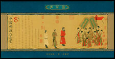 China 2002-5 Walking Coach Royal Carriage Art Painting sheetlet