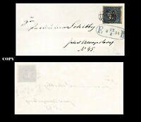 DENMARK 1851 2 RIGSBANK SKILLING CONCENTRIC RINGS  COPY
