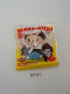 "Monchhichi B2101 Monkeys Sekiguchi Lipton Strap Mascot 2.5"" NEW Plush Toy Doll"