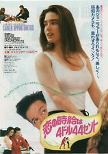 Career Opportunities 1991 Jennifer Connelly Chirashi Movie Flyer Poster B5 Japan