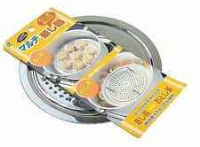 1pc x Japan Echo Kitchen Steamer Rack Vegetables & Food Steamer + Free Shipping!