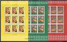 China 2000-2 Spring Festival Stamp 3V Mini S/S Dragon 春節