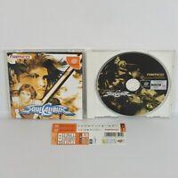 Dreamcast SOUL CALIBUR Spine * Sega dc