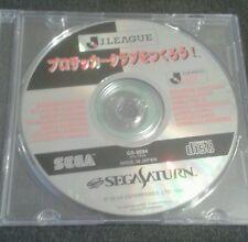 Saturn: J. League Pro Soccer Club donde Tsukuro! | NTSC/japón | Sega | CD only