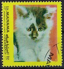 MANAMA 1972 Domestic Animals Pets Cat 1.25 STAMP