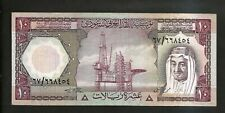 ARABIA SAUDITA - SAUDI ARABIAN MONETARY AGENCY - 10 RIYALS (1961 / 1977)