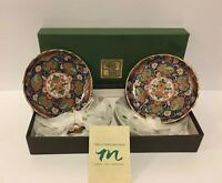 JAPANESE MAEBATA CHINA CORPORATION RED BLUE GREEN FLOWERS GOLD 4 PLATES-IN BOX