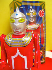 Ultraseven Mini Tin Toy Wind Up Ultraman Marmit Popy