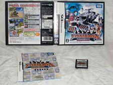 Zoids Battle Colosseum (Nintendo DS, 2006) Japan!