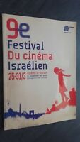 Folleto 9E Festival de La Cinema Israel 25-31/3 El Lincoln París Buen Estado