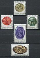 S2319) Greece 1976 MNH New Stone Seals 5v