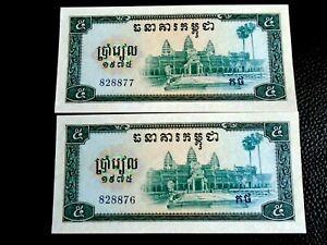 CAMBODIA 1975  5 RIELS P-2 [ 2 CONSECUTIVE NOTES]POL POT REGIME MINT UNC..
