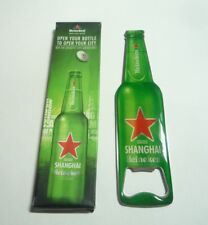 "Malaysia HEINEKEN BEER Metal BOTTLE OPENER 5.75"" Long 2012 Your City SHANGHAI"