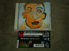 Bob Dylan Self Portrait Japan CD