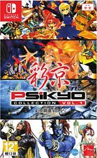 Psikyo Collection Vol. 1 Asia Chinese/English/Japanese etc subtitle Switch NEW
