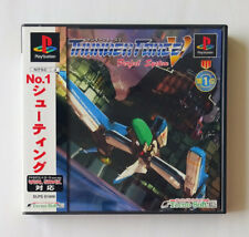 THUNDER FORCE 5 Perfect System [ SLPS-01406 ] PSX Sony Playstation