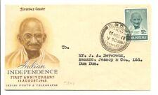 INDIA 1948 -08-15 FDC GANDHI - PM - DUM DUM - EXTRA FINE