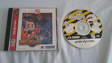 Saturn Bomberman NTSC-J-Sega Saturn