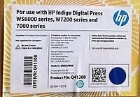 Genuine HP Indigo Yellow Ink - Q4130B