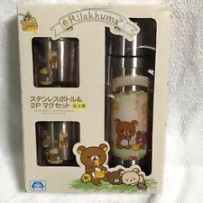 Rilakkuma Stainless Bottle & Mug Set San-x Kawaii New Japan not for sale Prize
