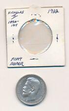 1912  Imperial Russian Silver 50 kopeks  Emperor Nicholas II coin CA