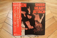 Sheer Heart Attack Queen Hard Rock LP 33t Vinyl OBI Japan P-8516