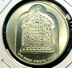 🔥 1974 🔥 Israel Hebrew 10 Lirot ✡ KM 78 UNC Silver Coin ✨ Hannukah Lamp