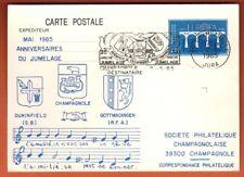 1985-Carte Entier Europa-Jumelage/Dukinfield-gottmadingen-Champagnole-Yt.2309