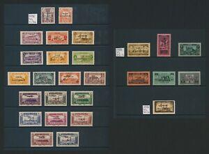 SYRIA ALEXANDRETTE HATAY STAMPS 1938 SG #1/20 & #D21/26, MINT OG, LH/H