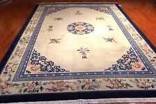 Hand Woven Sculpted Chinese Rug ~ 9' x 12' 100% Wool Pile Fine Quality