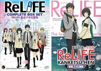 ReLIFE (Chapter 1 - 13 (End) + 4 OVA) ~ All Region ~ Brand New Factory Seal ~