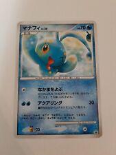 Pokemon Japanese Diamond&Pearl Battle Festa Tournament prize Manaphy Promo003