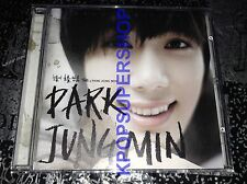 Park Jung Min Mini Album Vol. 1 - The CD Great Promotional Not for Sale RARE OOP