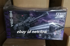 Transformers FansHobby MB-09A Black Optimus Prime Trailer in Stock