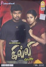 GHILLI (VIJAY, TRISHA) - TAMIL INDIAN MOVIE DVD