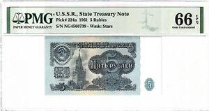P-224a 1961 5 Rubles, USSR State Treasury Note, PMG 66EPQ GEM +