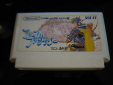 Nintendo Super Famicom Final Fantasy SQF-FF Game Cartridge - Japanese Import