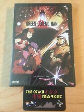 Green Legend Ran / NEW anime on DVD by Sentai Filmworks