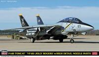 Hasegawa 52199-1/72 F14B Tomcat VF-103 Jolly Rogers - Nuevo